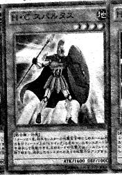 HeroicChallengerSpartan-JP-Manga-DZ.png