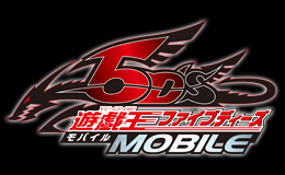 Yu-Gi-Oh! 5D's Mobile