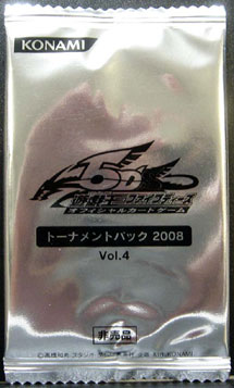 Tournament Pack 2008 Vol.4