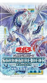 Structure Deck: Ice Barrier of the Frozen Prison Melting Destiny Pack