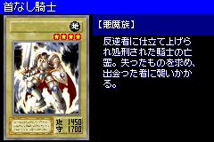 HeadlessKnight-DM6-JP-VG.png