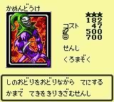 MaskedClown-DM4-JP-VG.png