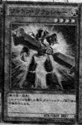 PhotonCrusher-JP-Manga-DZ.png
