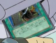 ArchfiendsOath-JP-Anime-GX.png