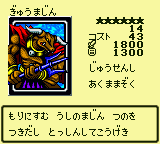BattleSteer-DM4-JP-VG.png