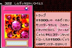 CrushCard-DM5-JP-VG.png
