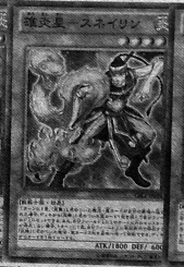 BrotherhoodoftheFireFistSnake-JP-Manga-DZ.png