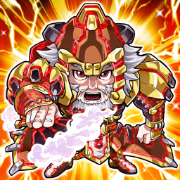 Brotherhood of the Fire Fist - Tiger King