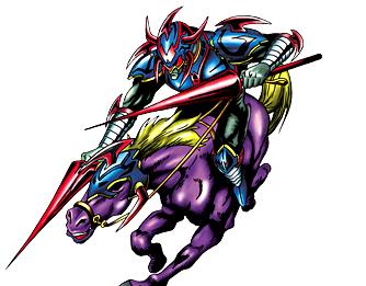 Gaia The Fierce Knight Archetype Yugipedia Yu Gi Oh Wiki