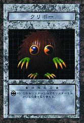KuribohB4-DDM-JP.jpg
