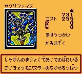 Relinquished-DM4-JP-VG.png