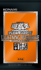 Lightning Overdrive +1 Bonus Pack