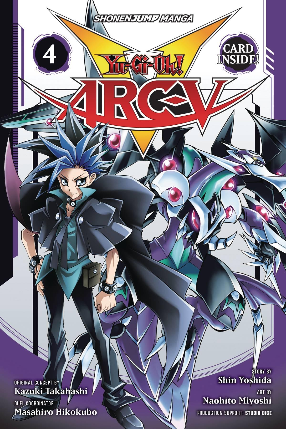 Yu-Gi-Oh! ARC-V Volume 4 promotional card - Yugipedia - Yu