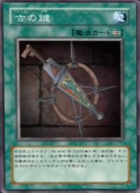 AncientKey-JP-Anime-DM.png