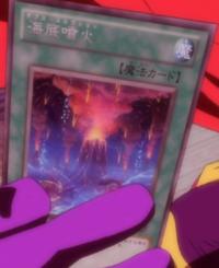 DepthEruption-JP-Anime-ZX.png