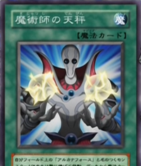 MagiciansScales-JP-Anime-GX.png