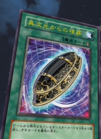 BurialfromaDifferentDimension-JP-Anime-GX-2.png