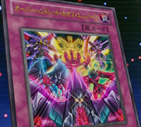 ChaosHundredUniverse-JP-Anime-ZX.png