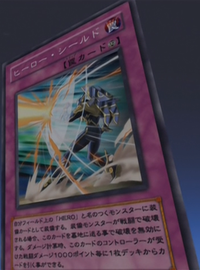 HeroShield-JP-Anime-GX.png