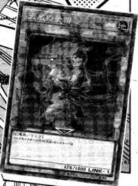 MonkoftheTenyi-JP-Manga-OS.png
