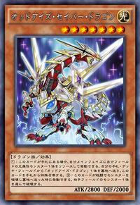 OddEyesSaberDragon-JP-Anime-AV.png