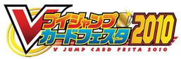 V Jump Card Festa 2010