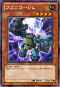 GogogoGolem-JP-Anime-ZX.png