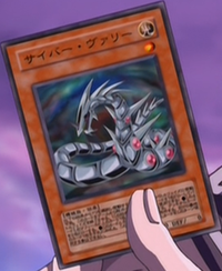 CyberValley-JP-Anime-GX.png