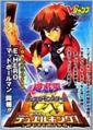 GX1-GameGuide-JP.png