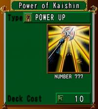PowerofKaishin-DOR-NA-VG.png