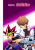 Yu-Gi-Oh! Duel 228 - bunkoban - JP - color.png