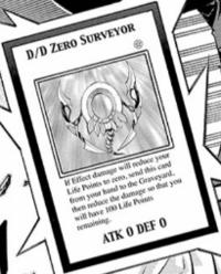DDZeroSurveyor-EN-Manga-AV.png