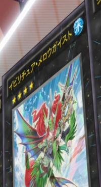 EvigishkiMerrowgeist-JP-Anime-ZX.png