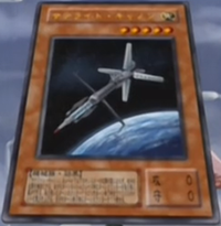 SatelliteCannon-JP-Anime-DM.png