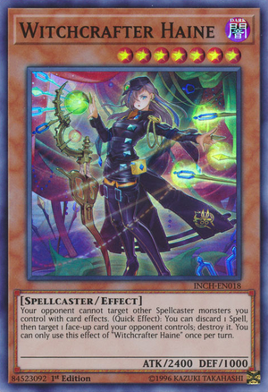 WitchcrafterHaine-INCH-EN-SR-1E.png