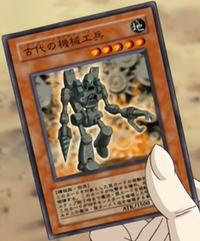 AncientGearEngineer-JP-Anime-GX.png