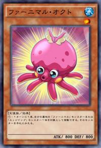 FluffalOcto-JP-Anime-AV.png