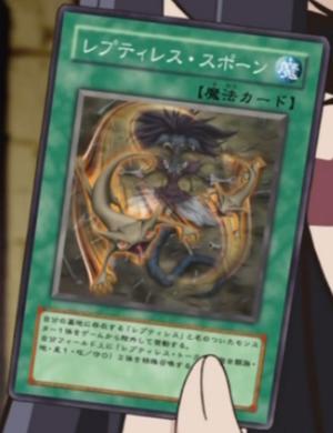 ReptilianneSpawn-JP-Anime-5D.png