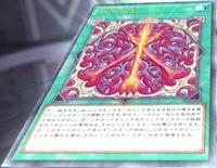 JudgmentArrows-JP-Anime-VR-2.png