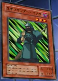NinjaCommanderIkusa-JP-Anime-DM.png