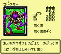 Spectre-DM4-JP-VG.png