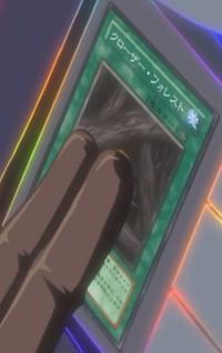 ClosedForest-JP-Anime-5D.png