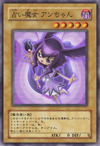 FortuneFairyAnn-JP-Anime-5D.png