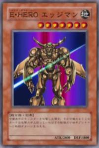 ElementalHEROBladedge-JP-Anime-GX-AA.png
