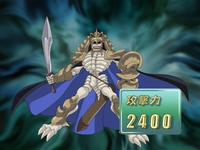 FossilWarriorSkullKnight-JP-Anime-GX-NC.png