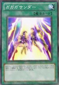GagagaThunder-JP-Anime-ZX.jpg