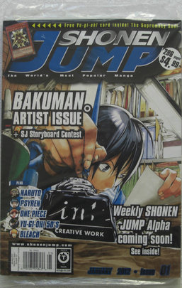 Shonen Jump Vol. 10, Issue 1