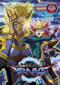 VRAINS Duel Box 6.png