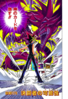 Yu-Gi-Oh! Duel 175 - bunkoban - JP - color.png