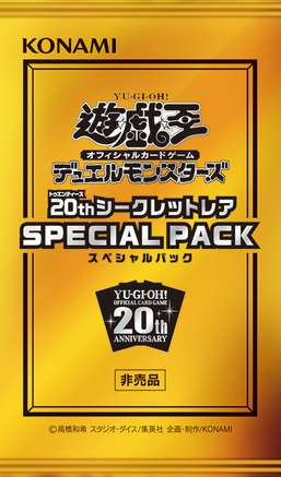 20th Secret Rare Special Pack